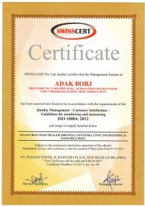 گواهینامه و تقدیرنامه های شرکت آداک برج